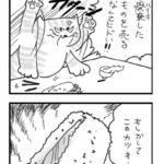 【漫画】フリーランスあるある2016㊾