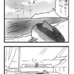 【漫画】フリーランスあるある2016㊿