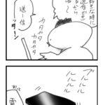 【漫画】フリーランスあるある2016<51>