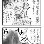 【漫画】フリーランスあるある2016<52>