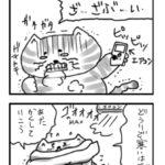 【漫画】フリーランスあるある2016<53>
