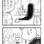 【漫画】フリーランスあるある2016<54>