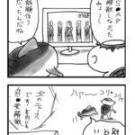 【漫画】フリーランスあるある2016<55>