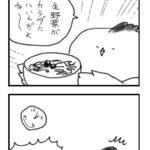 【漫画】フリーランスあるある2016<58>