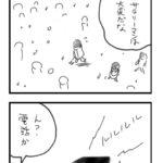 【漫画】フリーランスあるある2016<60>