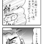 【漫画】フリーランスあるある2016<65>