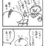 【漫画】フリーランスあるある2016<64>