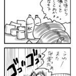 【漫画】フリーランスあるある2016<68>