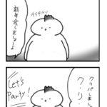 【漫画】フリーランスあるある2016<71>