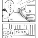 【漫画】フリーランスあるある2016<72>