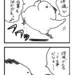【漫画】フリーランスあるある2016<77>