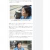 株式会社アラタナ 穂満 一成CTOへのインタビュー|一般社団法人festivo