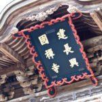 漢字とひらがなのベストバランスとは