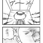 【漫画】フリーランスあるある2016<96>