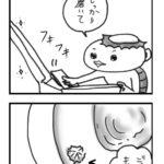 【漫画】フリーランスあるある2016<98>