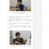 スキャンマン株式会社 杉本 勝男社長へのインタビュー|一般社団法人festivo