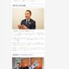 伊勢志摩サミットでもおなじみ三重県知事・鈴木英敬氏インタビュー|『Patriots』